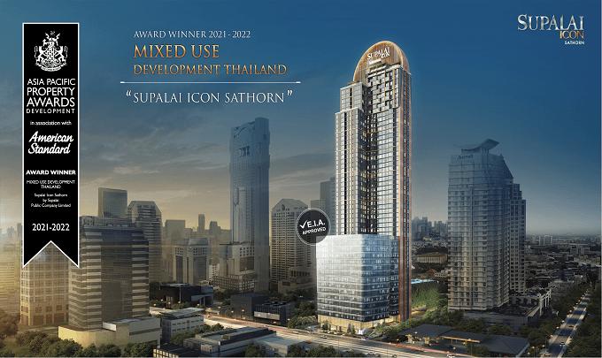 รูป ศุภาลัย ไอคอน สาทร คว้ารางวัล Asia Pacific Property Awards 2021-2022 Y2