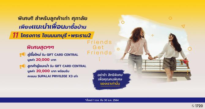 friendsgerfriendsbannerwebsmall